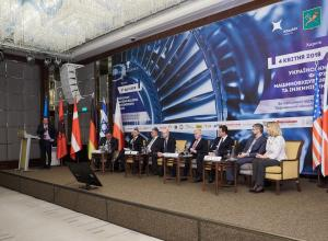 Andrii Koval participated in Ukrainian Engineering Forum
