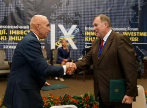 ХТЗ и ХПИ подписали Меморандум о стратегическом партнерстве