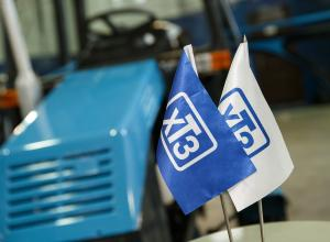 Kharkiv Tractor Plant signed a memorandum on cooperation with Kharkiv National Agrarian University