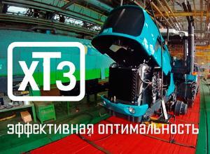 Assembling XTZ-243K tractor