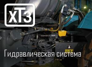 Upgraded tractors of XTZ-240 series. Hydraulic system (video)