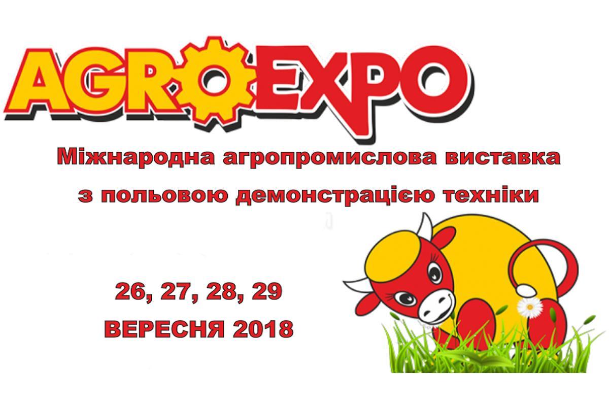 Харківський тракторний завод візьме участь у виставці AGROEXPO-2018