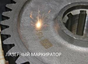 Laser complex for marking spare parts. Video