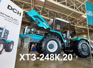 XTZ-248K.20 tractor with engine from FPT-IVECO