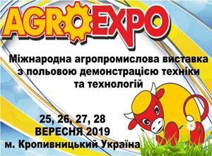XTZ to participate in AGROEXPO