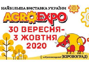 Kharkiv Tractor Plant to participate in the Agroexpo 2020 exhibition
