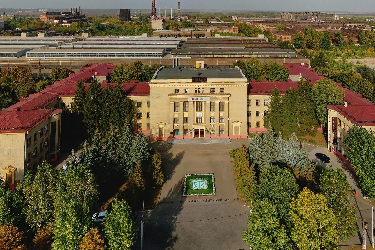 Харьковскому тракторному заводу - 89 лет!