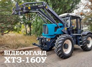 New tractor XTZ-160U. Video review