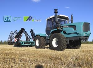 Affiliate loaning program for purchasing tractors from XTZ and Agroprosperis Bank