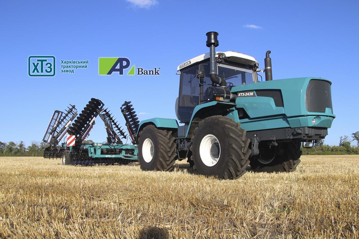 Партнерская программа кредитования на покупку тракторов от ХТЗ и Агропросперис Банка