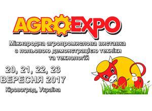 Харківський тракторний завод візьме участь у виставці Агроекспо-2017