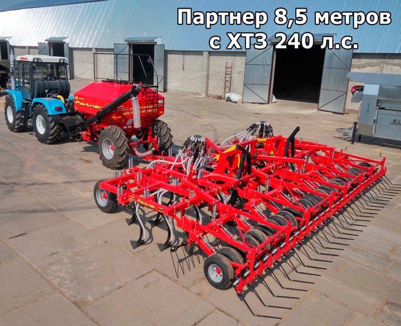 PARTNER-9 Sowing complex